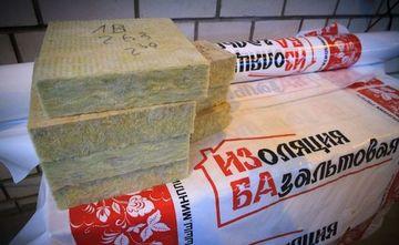 -8% на Базальтовый утеплитель Изба лайт 30 кг\м3  1000х600х50 мм