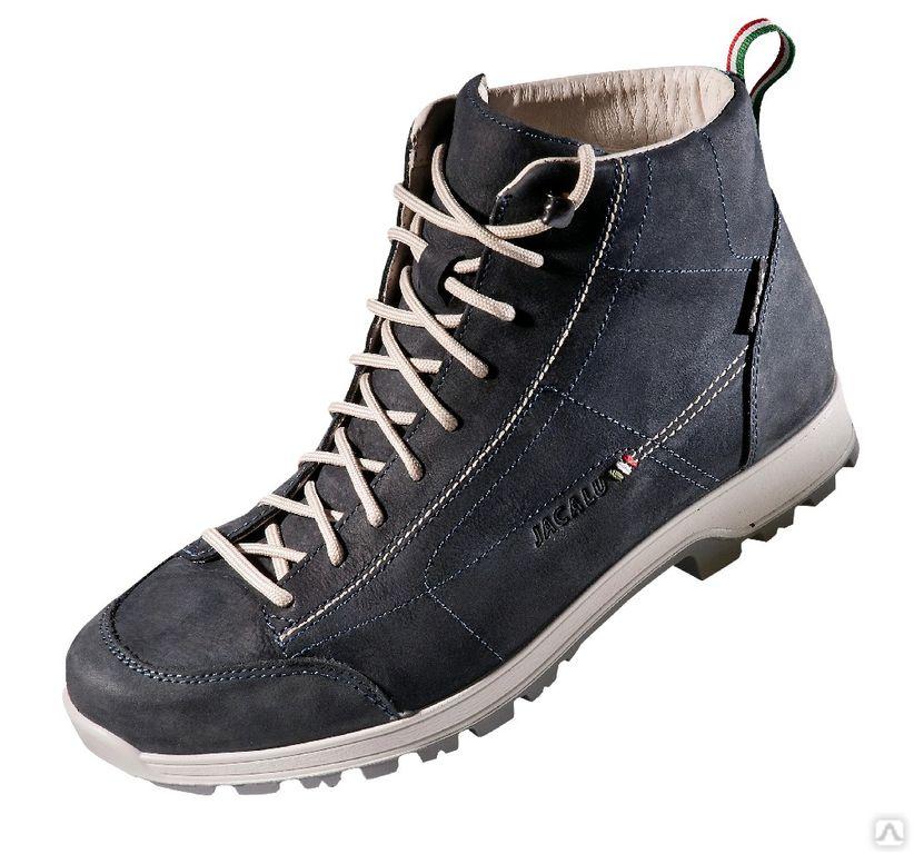 26470136b Ботинки M&G МАЛАДО нубук 12003, цена в Перми от компании Магазин ...